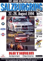 28.08.1994 - Salzburg