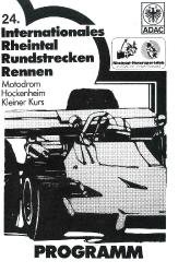 05.11.1994 - Hockenheim