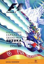 06.11.1994 - Suzuka