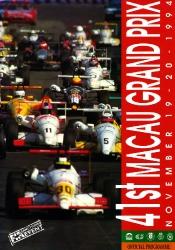 20.11.1994 - Macau