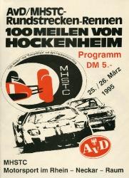 26.03.1997 - Hockenheim