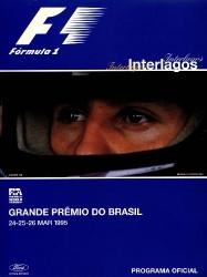 26.03.1995 - Interlagos