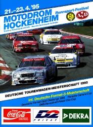 23.04.1995 - Hockenheim