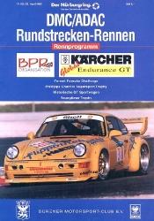 23.04.1995 - Nürburgring