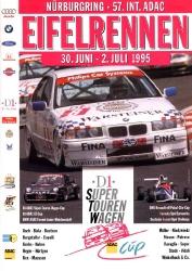 02.07.1995 - Nürburgring