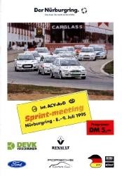 09.07.1995 - Nürburgring