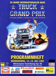 16.07.1995 - Nürburgring