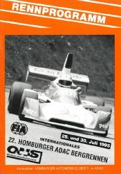 30.07.1995 - Homburg
