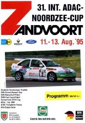 13.08.1995 - Zandvoort