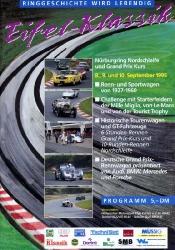 10.09.1995 - Nürburgring