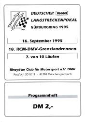 16.09.1995 - Nürburgring