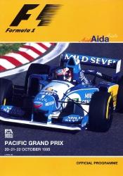 22.10.1995 - Aida