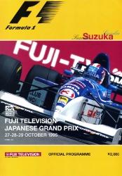 29.10.1995 - Suzuka