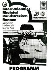 04.11.1995 - Hockenheim