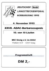 04.11.1995 - Nürburgring
