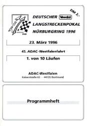 23.03.1996 - Nürburgring