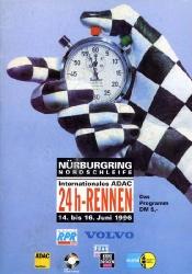 16.06.1996 - Nürburgring