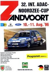 11.08.1996 - Zandvoort