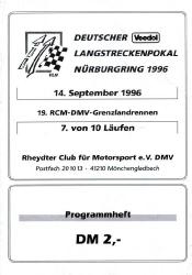 14.09.1996 - Nürburgring