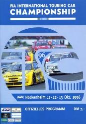 13.10.1996 - Hockenheim
