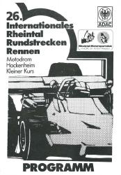 02.11.1996 - Hockenheim