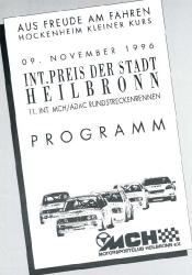 09.11.1996 - Hockenheim