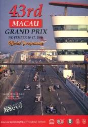17.11.1996 - Macau