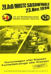 23.11.1996 - Hockenheim