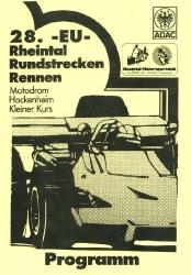 24.10.1998 - Hockenheim