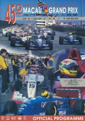 22.11.1998 - Macau