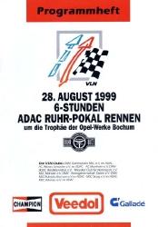 28.08.1999 - Nürburgring