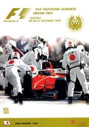 31.10.1999 - Suzuka