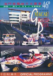 21.11.1998 - Macau