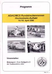 15.04.2000 - Hockenheim