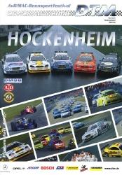 28.05.2000 - Hockenheim