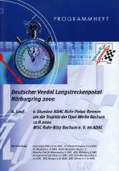 12.08.2000 - Nürburgring