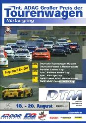 20.08.2000 - Nürburgring