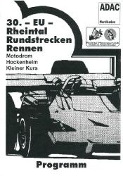 21.10.2000 - Hockenheim