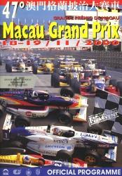 19.11.2000 - Macau