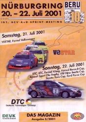 22.07.2001 - Nürburgring