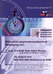 04.08.2001 - Nürburgring