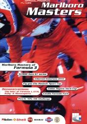 05.08.2001 - Zandvoort
