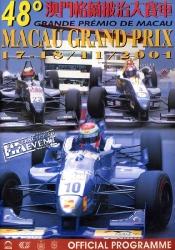 18.11.2001 - Macau