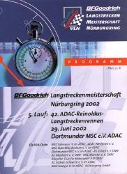 29.06.2002 - Nürburgring