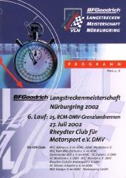 27.07.2002 - Nürburgring