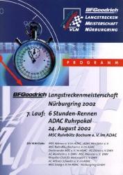 24.08.2002 - Nürburgring