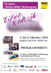 06.10.2002 - Nürburgring