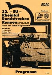 26.10.2002 - Hockenheim