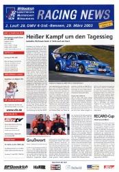 29.03.2003 - Nürburgring