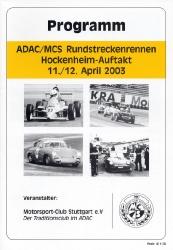 12.04.2003 - Hockenheim